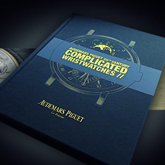 Audemars Piguet anuncia el primer libro sobre relojes de pulso complicados del siglo XX