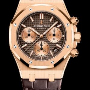 Reloj Audemars Piguet Royal Oak Cronógrafo Automático en oro rosa 18k y cuero. Esfera Gran Tapicería color marrón e indicador de fecha.